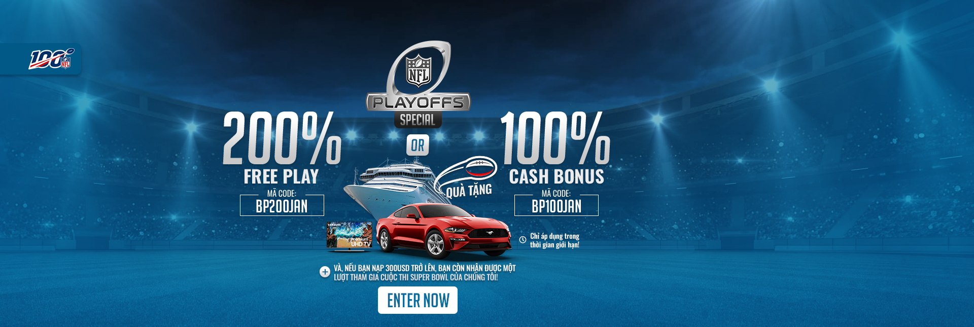 NFL Playoffs Special: 200% Free Play or 100% Cash Bonus