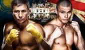 Golovkin vs Murray Boxing Odds