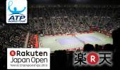 Rakuten Japan Open Tennis Championships