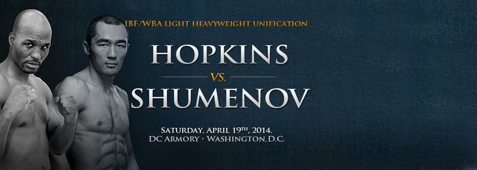 Hopkins vs. Shumenov
